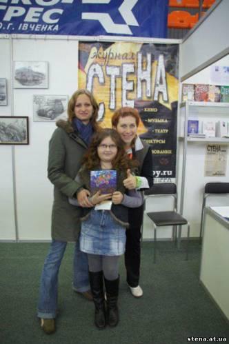 Анастасия Правдивец, Катя Гомен, Наталья Костылева